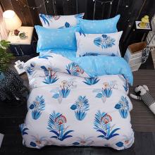 geometric-bedding-set